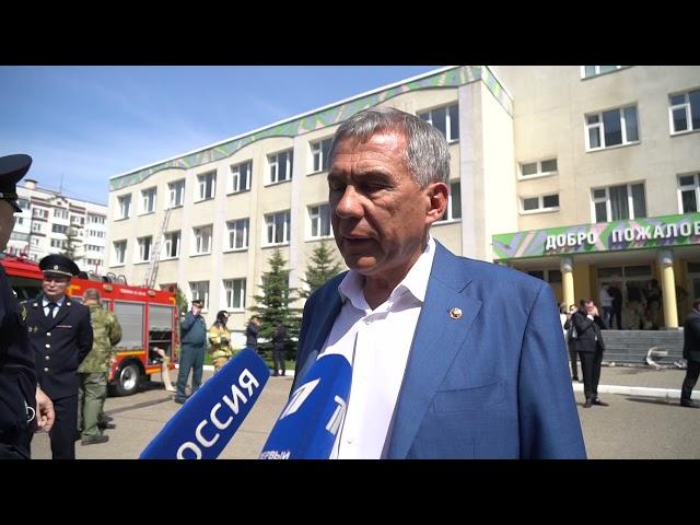 Минниханов на месте стрельбы в казанской школе