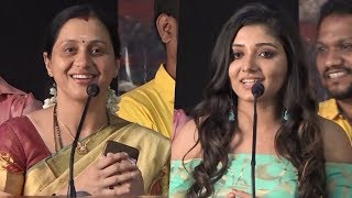 Actress Devayani and Adhiti Menon Speech | Kalavani Mappillai Audio Launch