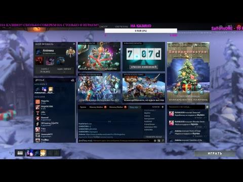 Белорусское казино онлайн беларусь.из YouTube · Длительность: 1 мин36 с