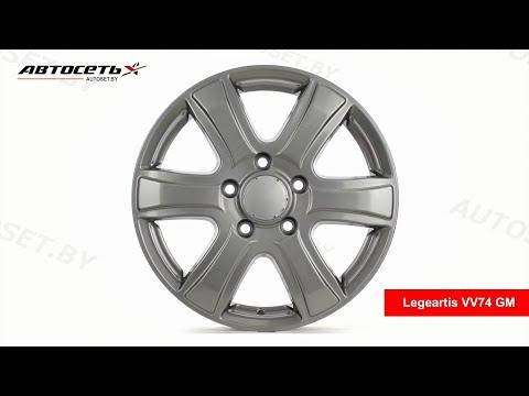 Обзор литого диска Legeartis VV74 GM ● Автосеть ●