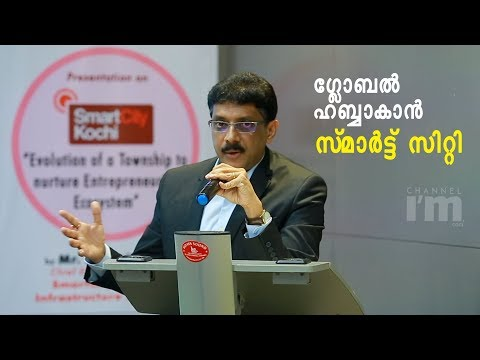Smart City Knowledge Township put forward cluster development  in Kochi  -CEO Manoj Nair