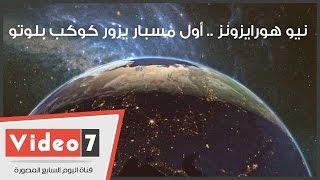 بالفيديو جراف.. كيف وصل المسبار الفضائى