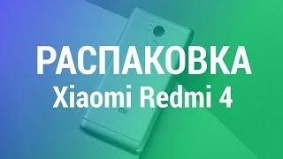 Xiaomi Redmi 4 2/16GB Silver