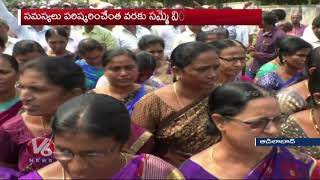 TSRTC Strike Enters 10day, RTC Employees Rally At Adilabad  Telugu News