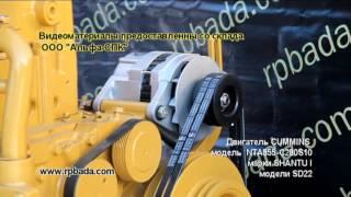 Дизельный двигатель CUMMINS NTA855-C280S10 на бульдозер SHANTUI SD22(Двигатель в сборе на бульдозер SHANTUI SD22 производства CUMMINS модель NTA855-C280S10., 2016-01-26T05:28:40.000Z)