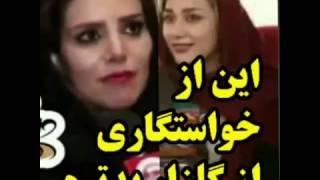جلوی شوهرش میگه عاشق شهاب حسینی هستم
