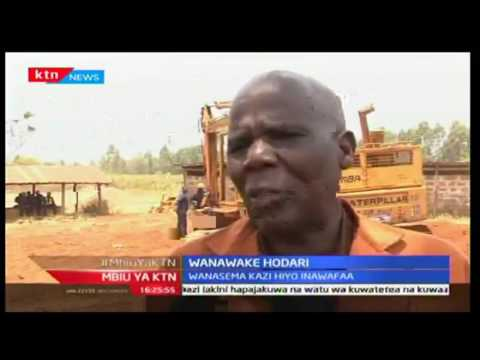Nyakio Recruitment KTN News