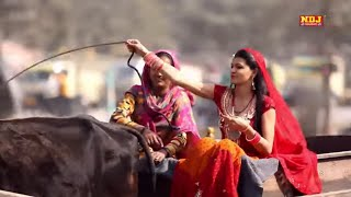हूर बागडो गाड़े आली | Sunil Hooda | Sonu Soni | Latest Haryanvi Song 2019 | Haryanvi Digital