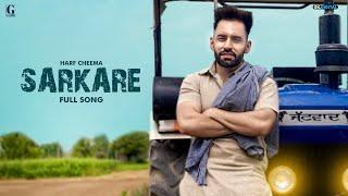 Sarkare : Harf Cheema (Official Song) New Punjabi Song 2020 | GeetMP3