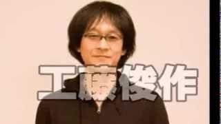 『ストレッチポリマーインターフェース』(新作) 作 /林慎一郎(極東退...