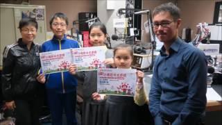 Publication Date: 2017-05-09 | Video Title: 3.愚人買鞋 葛量洪校友會黃埔學校