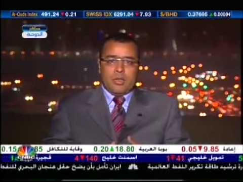 GBI CEO Ahmed Mekky live in CNBC on June 2010