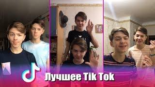 vityaandvova-tik-tok