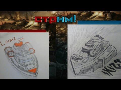 ИГРЫ С ПОДПИСОНАМИ Art of War 3 Global Conflict Стрим!Stream!