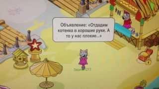 Рулимоны. Анекдоты!(, 2013-05-01T07:02:15.000Z)