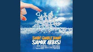 Gambar cover Shabe Ghable Bahar
