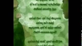 Oba Dan Keewath Kandulu Sala - Milton Mallawaarachchi