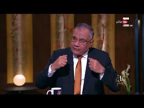 كل يوم - حكم الساحر في الاسلام .. د. سعد الدين الهلالي يوضح