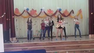Осенний бал Танец 7 А
