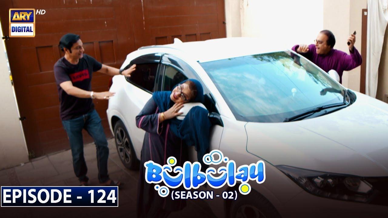 Download Bulbulay Season 2 Episode 124 | 17th October 2021 | ARY Digital Drama