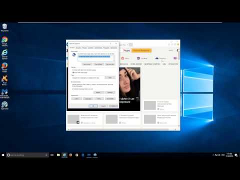 How to remove EasyPDFCombine...