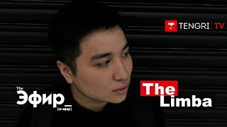 The Limba ,