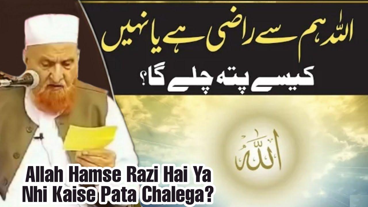 Allah Hamse Razi Hai Ya Nhi Kaise Pata Chalega? Maulana Makki Al Hijazi | Islamic Group