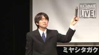 ワタナベエンターテインメントライブNEWCOMER!Jr 2013年7月10日 表参道...