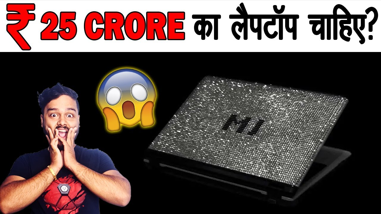 Bhai Itna Daam Ka Laptop Kon Leta Hoga? Most Expensive Laptops in the World - AMF Ep 140