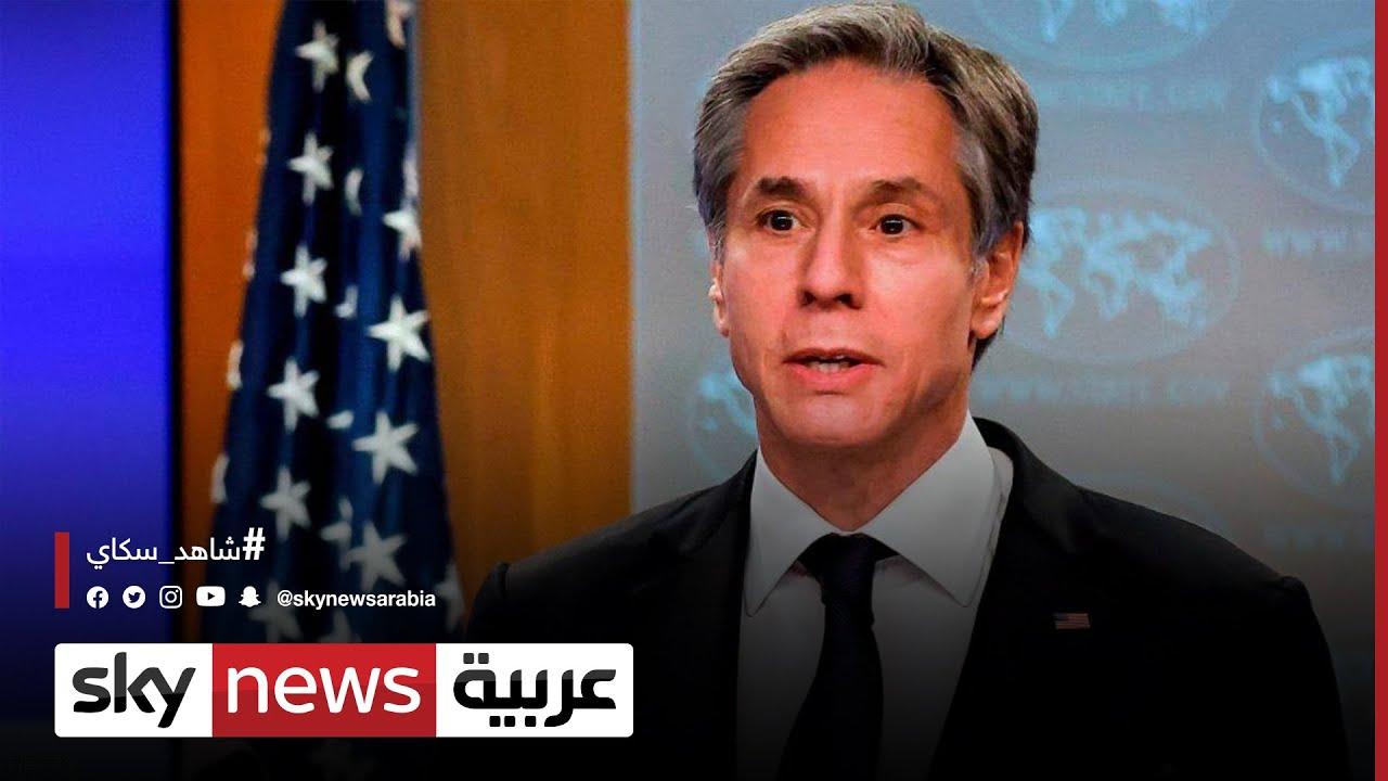 واشنطن تنتقد منع وصول المساعدات لإقليم تيغراي بشكل كامل  - نشر قبل 38 دقيقة