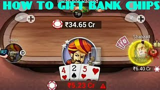GIFT BANK CHIPS 51 CR MUFLIS POT AGAINST 2 PLAYER win Unlimited Teen Patti Gold