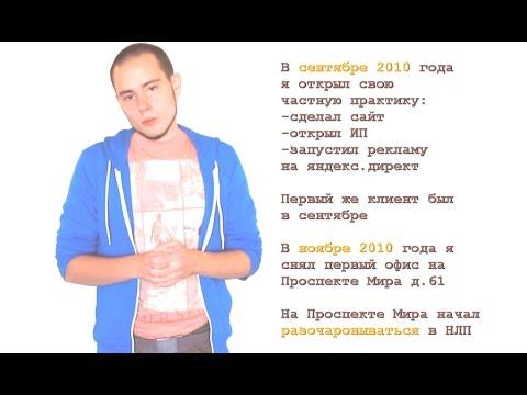Игорь Неповинных. Обо мне