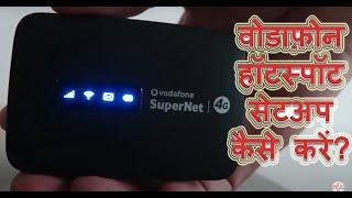 Vodafone Mobile Wifi Hotspot ko setup kaise kare-How to setup and install vodafone wifi dongle Hindi