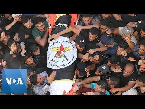 Gaza Funeral For Palestinian Militant Commander Killed In Israel Strike