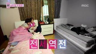 We Got Married, Tae-min, Na-eun(24) #02, 태민-손나은(24) 20130928