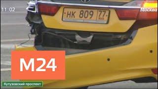 ДТП на Кутузовском проспекте: пострадавшие в критическом состоянии - Москва 24