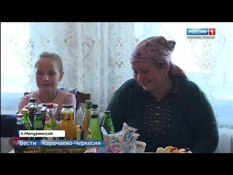 Министр труда Максим Топилин вместе с Рашидом Темрезовым посетил многодетную семью Байрамуковых