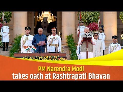 PM Modi takes oath for the second term of Prime Minister at Rashtrapati Bhavan
