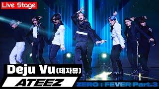 [LIVE] ATEEZ(에이티즈) - 'Deja Vu' STAGE SHOWCASE TITLE TRACK 무대영상