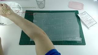 Видео-урок «Как самостоятельно обработать ткань для цветов из шелка»