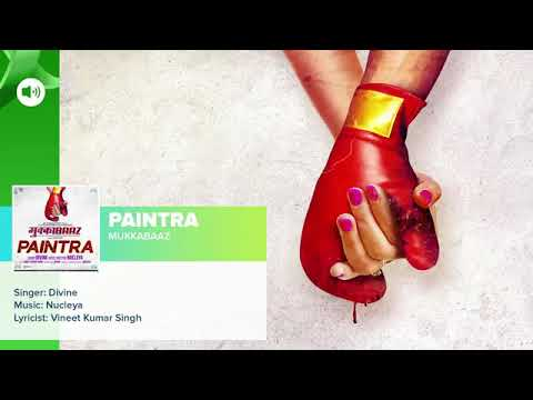 Paintra full audio song by Songs only for...