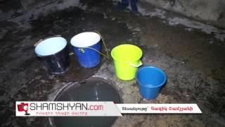 Երևանում կոյուղաջրերը դարձել են պատուհաս՝ բնակիչների համար