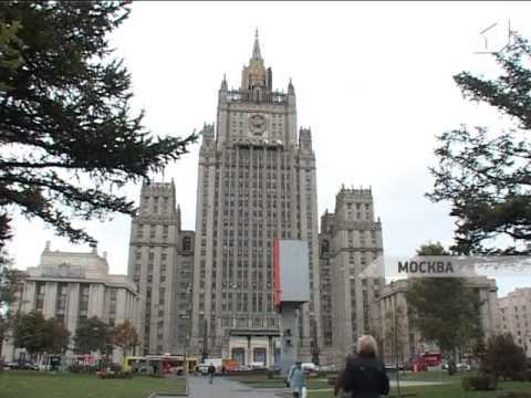 РФ подтвердила свои планы открыть консульство в ПMР