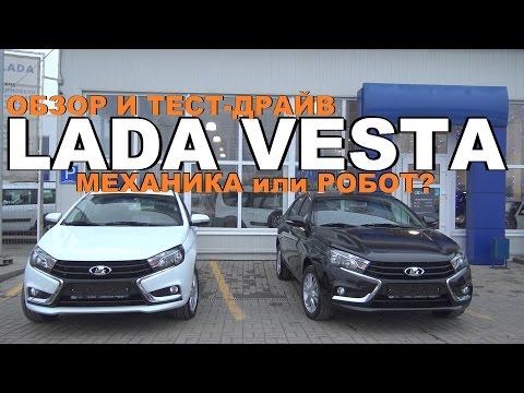 Lada Vesta - обзор и тест-драйв (АТ и МТ) [eng sub]