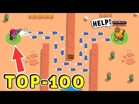 TOP 100 Funny Moments in Brawl Stars !! Troll vs NOOB !!