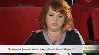 постер к видео  «Факты. Мнение». Ольга Картункова