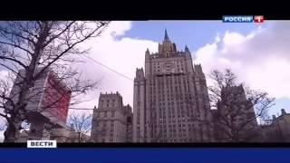 «Вести» новости сегодня онлайн в 11 00 на телеканале «Россия 1» 29 10 2014