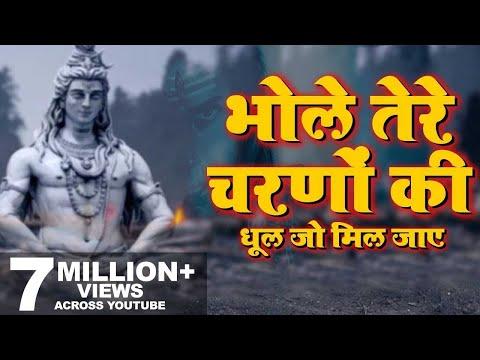 Video - ओम नम शिवाय👏🌿🌷 हर-हर महादेव👏🌿🥀 जय माता दी राम राम जी 🙏🙏🌸🕉️ भोलेनाथ सभी भक्तों को स्वस्थ एवं सुखी रखें 🙏🙏🌿🕉️🌹🌿🌳🥀🌳🥀🌳🥀🌳🌿https://youtu.be/V5vqr3OaC8g