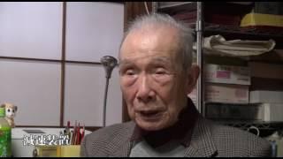 中島飛行機武蔵製作所の空襲 そして、出征