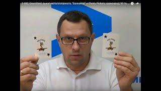 видео Новости металлопроката